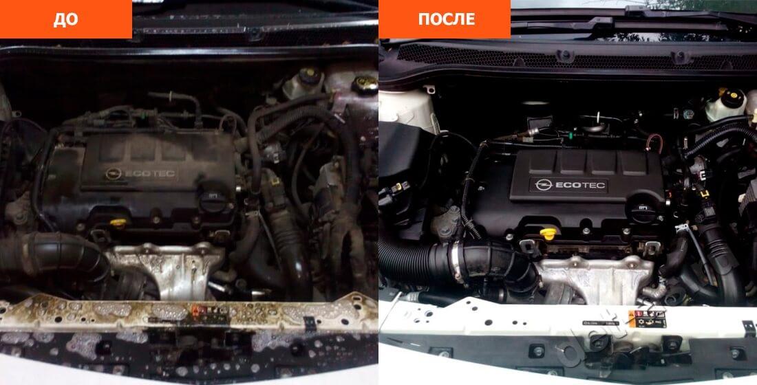 Мойка-чистка двигателя и радиатора паром