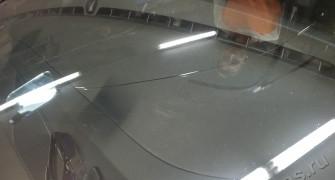 Ремонт скола лобового стекла на автомобиле Ford Focus